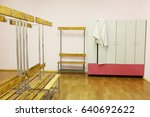 interior of a cloakroom | Shutterstock . vector #640692622