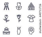 sketch icons set. set of 9... | Shutterstock .eps vector #640711726