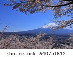 fuji mountain | Shutterstock . vector #640751812