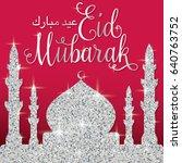 filigree glitter mosque eid... | Shutterstock .eps vector #640763752