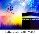 happy eid  eid mubarak  vector... | Shutterstock .eps vector #640876336