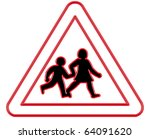 school sign | Shutterstock . vector #64091620
