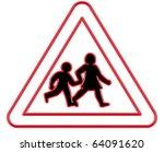 school sign | Shutterstock . vector #64091620