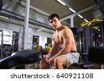 portrait of a sports man in  gym | Shutterstock . vector #640921108