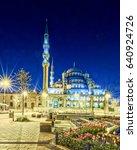 istanbul  turkey   april 24 ... | Shutterstock . vector #640924726