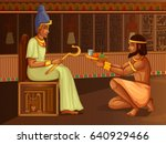 vector design of egyptian... | Shutterstock .eps vector #640929466