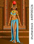 vector design of egyptian... | Shutterstock .eps vector #640930126