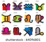 astrological symbol zodiac | Shutterstock .eps vector #64096801