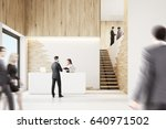 front view of an office lobby... | Shutterstock . vector #640971502
