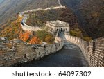 The Great Wall Of China In...