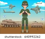 israel defense forces army... | Shutterstock .eps vector #640992262