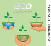 set of three ecological and... | Shutterstock .eps vector #641073562