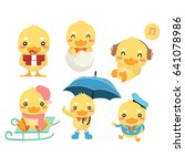 happy duck cartoon collection... | Shutterstock .eps vector #641078986