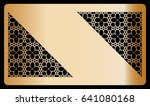 discount card template with...   Shutterstock .eps vector #641080168