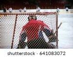 hockey goalie in generic red... | Shutterstock . vector #641083072