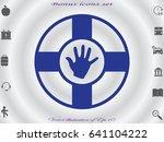 lifebuoy  icon  vector... | Shutterstock .eps vector #641104222