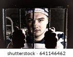 view through iron door with... | Shutterstock . vector #641146462