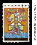 croatia   circa 1991  a stamp... | Shutterstock . vector #641147578