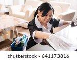 pleasant nice hotel maid...   Shutterstock . vector #641173816