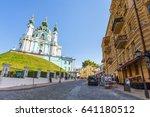 kiev  ukraine   may 5  2017 ...   Shutterstock . vector #641180512