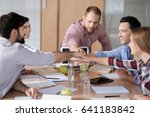 group of positive workers... | Shutterstock . vector #641183842