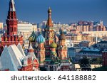 moscow russia red square view... | Shutterstock . vector #641188882