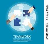 jigsaw  teamwork concept  hand... | Shutterstock .eps vector #641195038