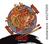 asian food. wok pan. chinese... | Shutterstock .eps vector #641274205