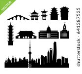 shanghai landmark and skyline... | Shutterstock .eps vector #641287525