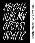 handwritten calligraphy alphabet | Shutterstock .eps vector #641296786