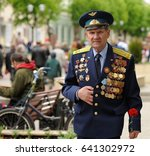 Orel  Russia   May 9  2017 ...