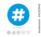 hashtag sign icon. social media ... | Shutterstock .eps vector #641325442