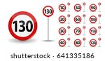 round red road sign  speed... | Shutterstock .eps vector #641335186