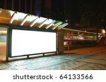 blank billboard at night | Shutterstock . vector #64133566