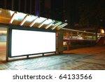 blank billboard at night | Shutterstock . vector #64133566