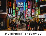 Tokyo Japan December 5  2016 ...