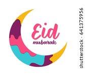 eid mubarak background. paper... | Shutterstock .eps vector #641375956