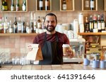 small business  people ... | Shutterstock . vector #641391646