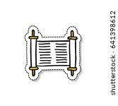 torah scroll doodle icon ... | Shutterstock .eps vector #641398612