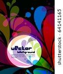 colorful abstract splash design ...   Shutterstock .eps vector #64141165