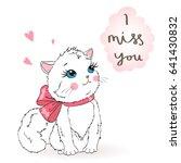 hand drawn beautiful cute... | Shutterstock .eps vector #641430832