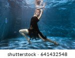 at the bottom of the pool  a... | Shutterstock . vector #641432548