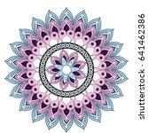 mandala decoration spiritual... | Shutterstock .eps vector #641462386