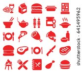 lunch icons set. set of 25... | Shutterstock .eps vector #641495962