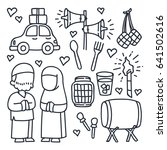 islamic theme cartoon doodle | Shutterstock .eps vector #641502616