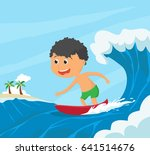 happy little surfers surfing by ... | Shutterstock . vector #641514676