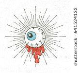 vintage eyes with sunburst on... | Shutterstock .eps vector #641524132
