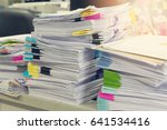 pile of unfinished documents on ... | Shutterstock . vector #641534416