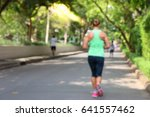 blurry focus on peoples that... | Shutterstock . vector #641557462