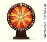 vector cartoon illustration of... | Shutterstock .eps vector #641581768